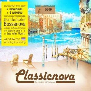 Classicnova Feat.พิมพ์เพชร กุญชร ณ อยุธยา & สัญญลักษณ์ โฆษจันทร (Classicnova Feat.PimPad KunChon Na EarYudTaYa & SanYaLak KodJan) 歌手頭像