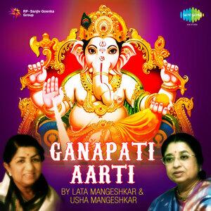 Lata Mangeshkar, Usha Mangeshkar