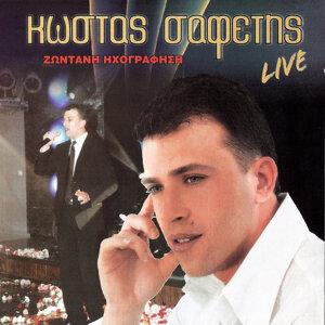 Kostas Safetis 歌手頭像