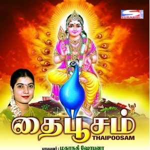 Mahanadi Shobana 歌手頭像