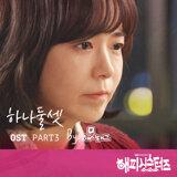 Seung Min (Hash Tag)