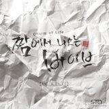 HEECHUL, SHINDONG, Eunhyuk, Solar