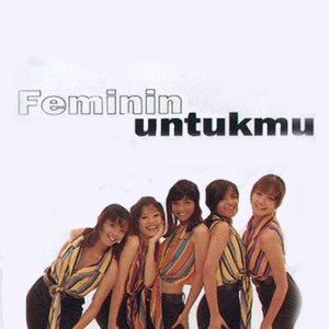 Feminin 歌手頭像
