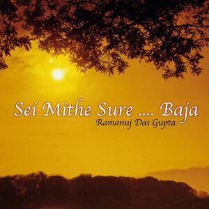 Ramanuj Das Gupta 歌手頭像