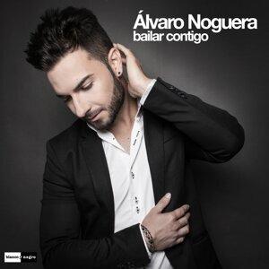 Alvaro Noguera 歌手頭像