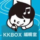 KKBOX編集室