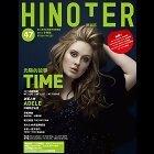 HINOTER