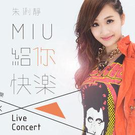 KKBOX LIVE 音樂現場【朱俐靜Miu給你快樂 Live Concert】