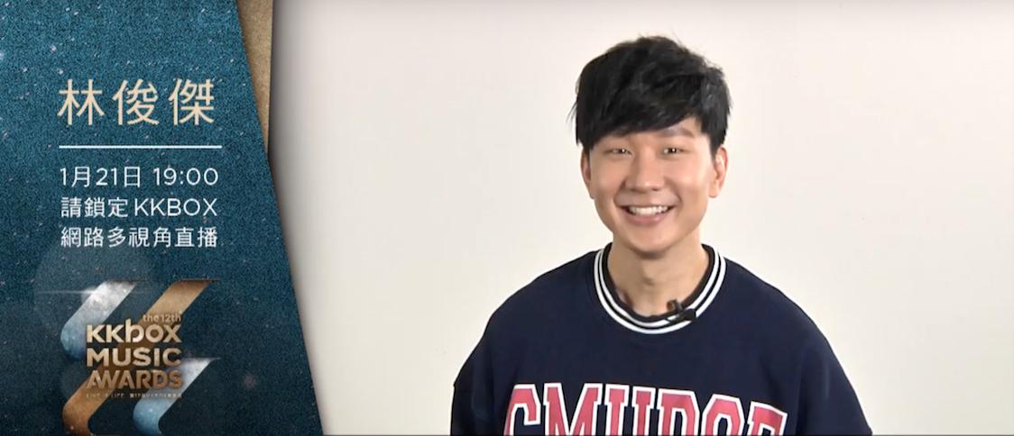 JJ 林俊傑再度蟬聯《年度風雲歌手》,連莊出席風雲榜