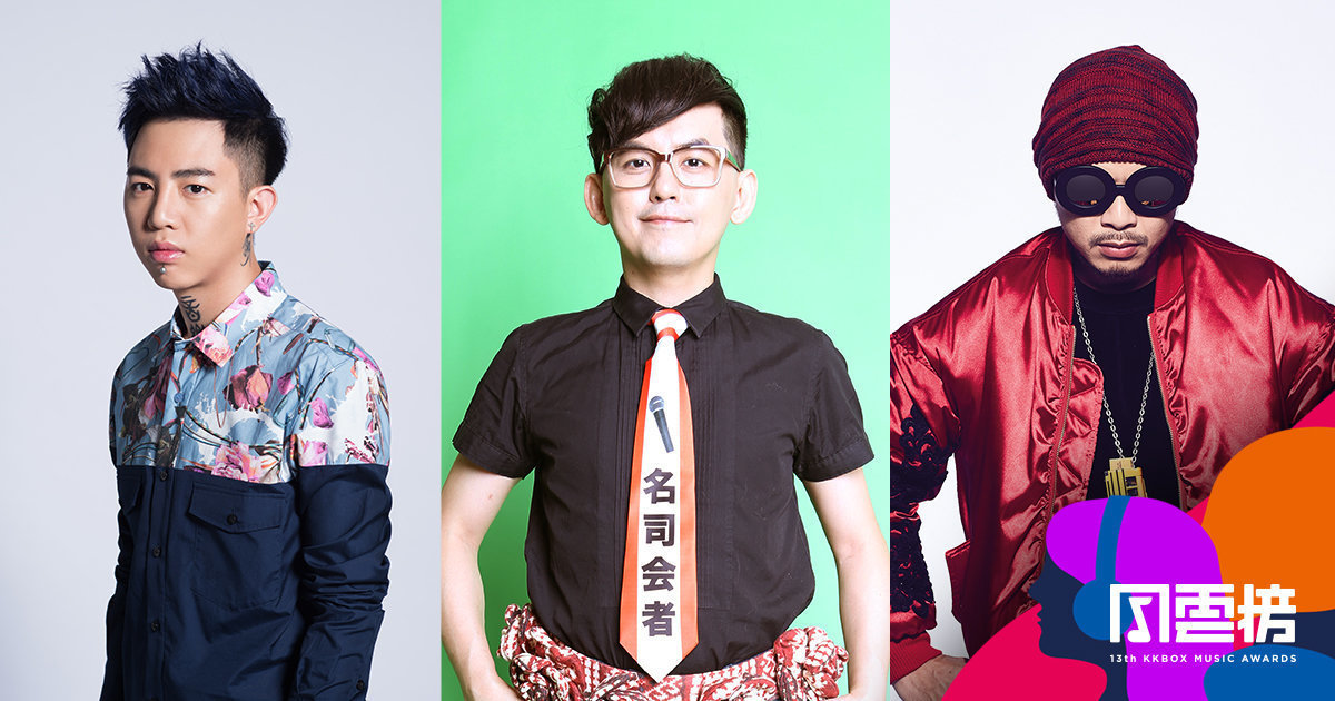 索票活动开跑!谢和弦、黄明志勇夺第 13届 KKBOX风云歌手!