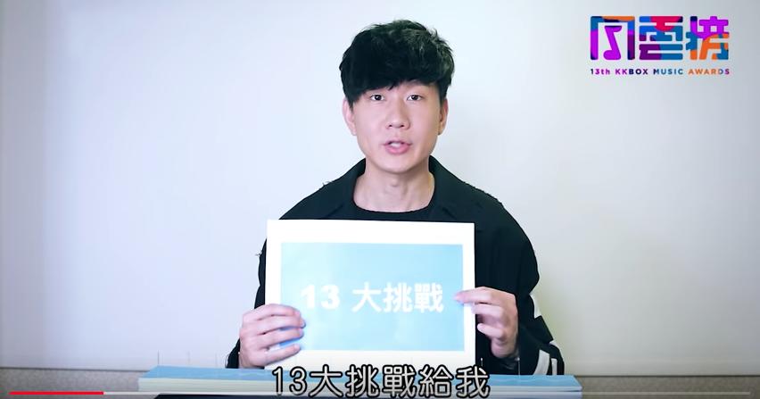 【13 大挑战】林俊杰挑战 #伟大的渺小 ,边清唱好强