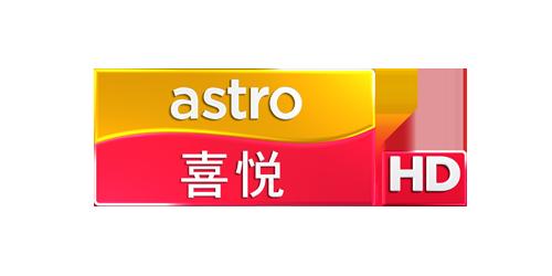 Astro 喜悦 HD