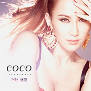 李玟CoCo 2013/07/02「一起聽」歌單