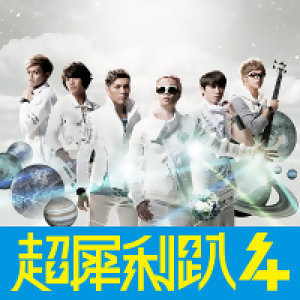 MP魔幻力量-凱開 2013/08/14「一起聽」歌單