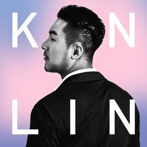 DJ Ken Lin