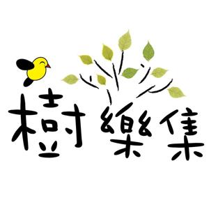 陳永龍 精選