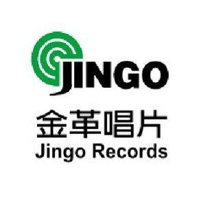 JINGO MUSIC 金革音樂