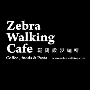 Zebra With Cafe