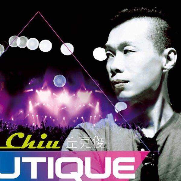 DJ Elvis Chiu