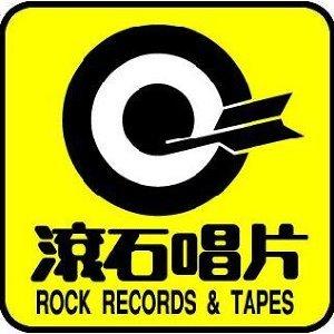 Rock Records Malaysia 滚石唱片 (馬來西亞)