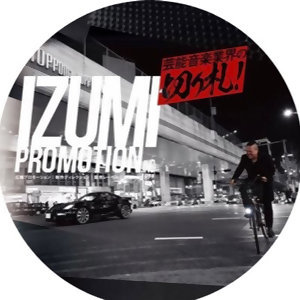 IZUMI PROMOTION.inc