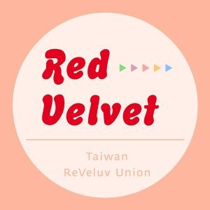 RedVelvet聯合應援團隊