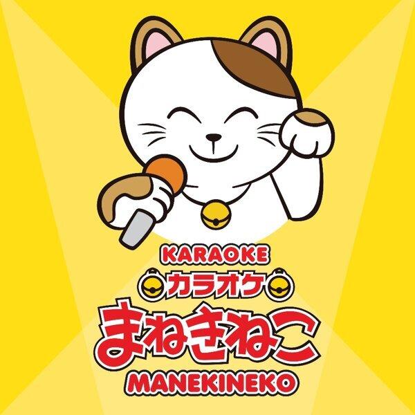 Karaoke Manekineko Singapore
