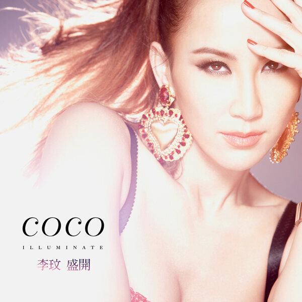 李玟CoCo