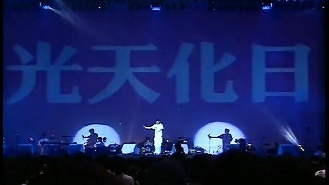 光天化日 - Album Version