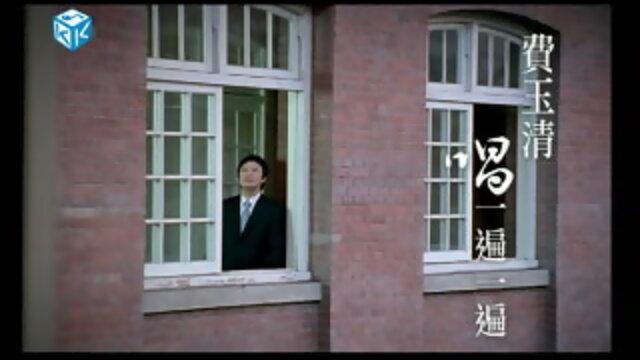 唱一遍一遍 - 東風電視台 <茶館> 片頭曲