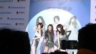 Dream Girls感謝記者會影音花絮之3秀歌技與舞技獻唱《I'm Your Dreamgirl》