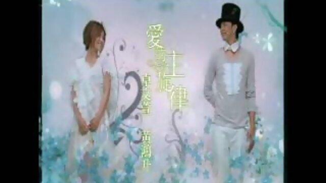 愛的主旋律 - Mixed