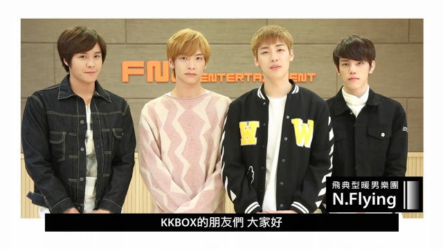 N.Flying_ID