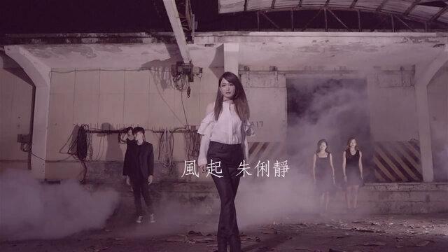 风起 - 台視、TVBS戲劇<唯一繼承者>片頭曲