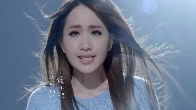 My Way - TVBS、台視戲劇<唯一繼承者>片尾曲