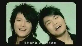 記得愛 (OT:你的愛)(阿沁(黃漢青)+李玖哲)(120秒版)