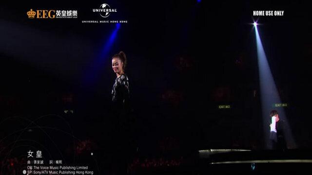 女皇 - Live