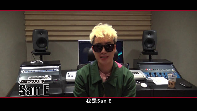 San E ID for KKBOX