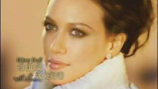 With Love - Album Version(120秒版)
