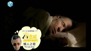 The Lazy Song(老人版)