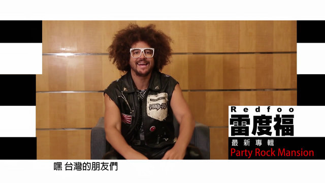 Redfoo ID for KKBOX
