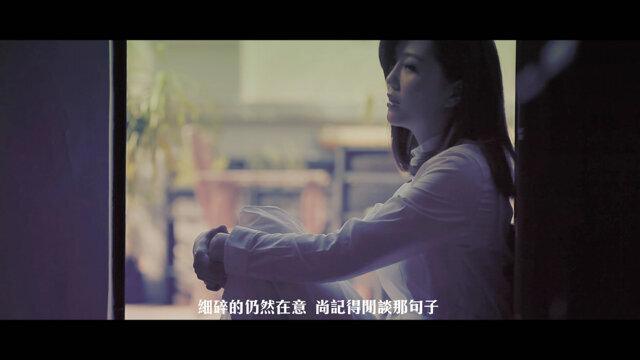 愛 - <愛情來的時候2016>歌曲