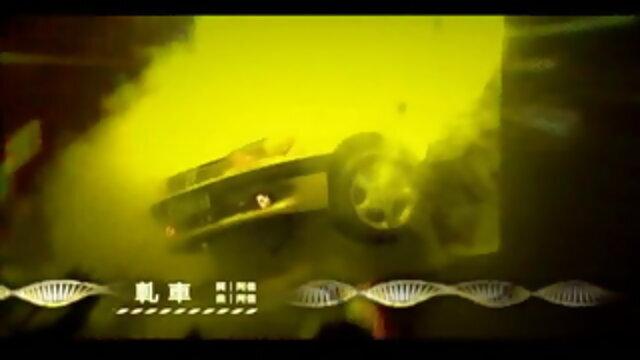 軋車 - DNA<創造>小巨蛋LIVE版