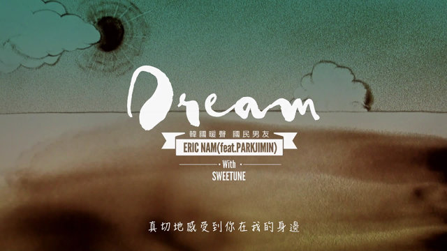 Dream  (Feat. 15&  JIMIN) (Dream)