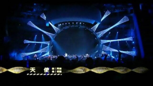 天使 - DNA<創造>小巨蛋LIVE版