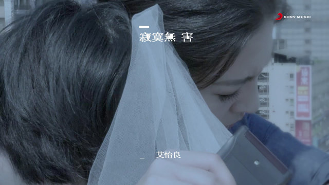 寂寞無害 (Harmless Loneliness) - 八大韓劇<拜託了媽媽>片頭曲