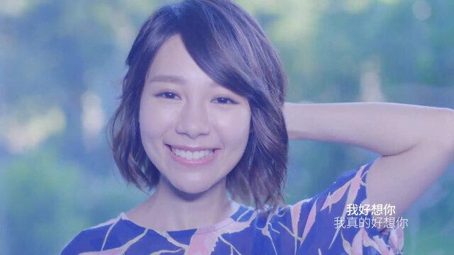 My Only Love - 偶像劇<我和我的十七歲>片頭曲