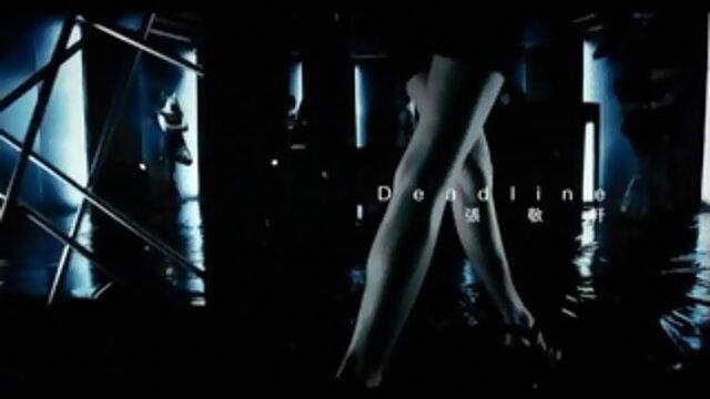 DEADLINE - Album Version