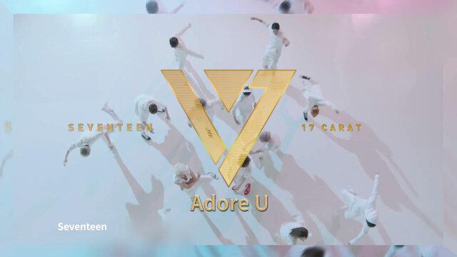 Adore U (Adore U)