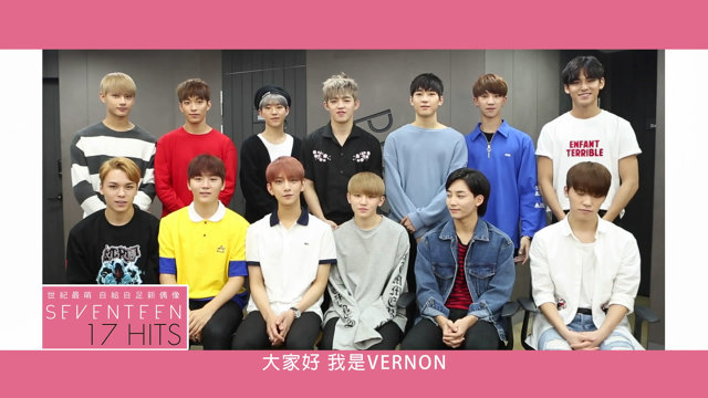 SEVENTEEN ID for KKBOX